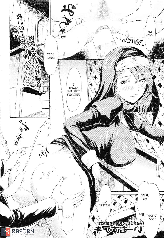 Hentai manga sister