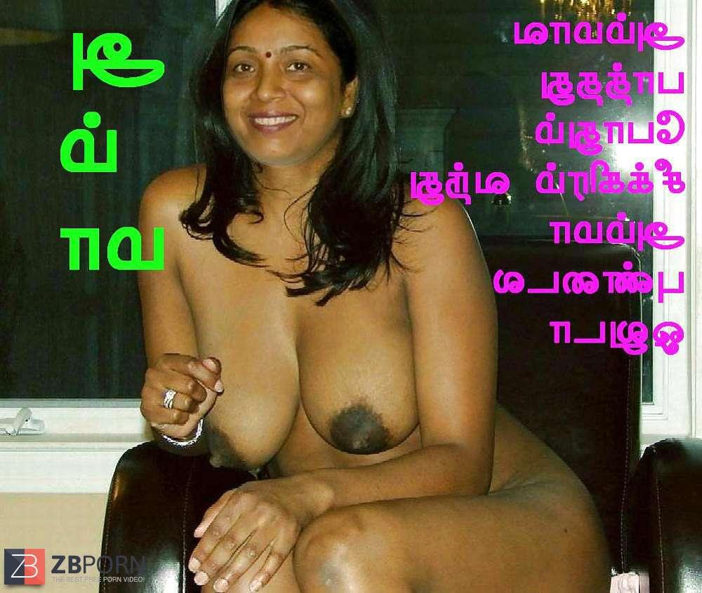 Tamil Nudes  Zb Porn-7014